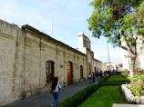 Museo Guillermo Zegarra Meneses en el Pasaje del Monaguillo, al lado de la Plaza San Francisco.